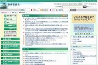 大阪市、学校別の全国学力テスト結果公表へ 画像