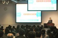e-Learning Awards 2013フォーラム、受付開始…MS・広尾学園・袖ヶ浦高校ほか 画像