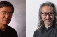 デジハリ、坂村健氏が登壇する近未来教育フォーラムを11/21開催 画像