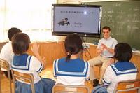 フラッシュ型教材提供の「eTeachers」特別支援教育を支援