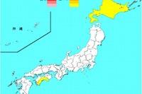 【インフルエンザ2013】北海道と高知県の3か所で注意報レベル超え 画像