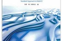 東京書籍、iPad用の高校デジタル教科書3種を発売 画像