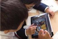 CoNETS、立命館小学校でデジタル教科書の実証実験
