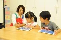 幼児教室に1人1台のiPad、ミキハウスキッズパル 画像