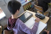 デジタルのよさを日々の授業に活かす…富士通のフューチャースクール 画像