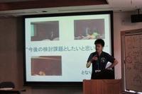 JAXA、4泊5日の高校生体験学習プログラム「きみっしょん」8/4-8 画像