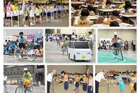 交通安全子供自転車全国大会、8/6に東京ビッグサイトで開催 画像