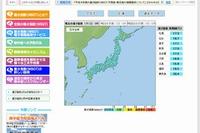 環境省、5/12より全国840地点の「暑さ指数」を提供 画像