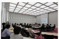 反転授業を共同検証、東洋大と佐賀県武雄市 画像