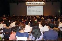 145校が参加、海外・帰国子女のための進学相談会「JOBA学校フェア」7/26