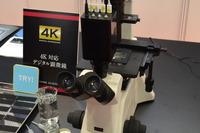 【NEE2014】デジタル顕微鏡、スマートペン、読書通帳など 画像
