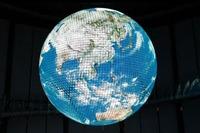 中秋の名月、日本科学未来館で9/1-8お月見イベント 画像