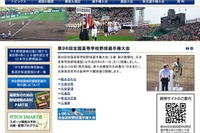 【高校野球2014夏】12日目の結果と13日目の見どころ…東北2校、惜しくもベスト8で敗れる 画像