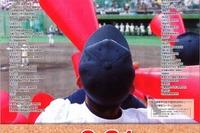 2014千葉県私学フェア9/21、県内の全私学59校参加