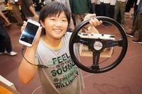 小学生考案、親子で運転を楽しめるアプリが最優秀賞に決定 画像