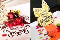 東京ディズニーリゾート、ホテルで食べられるハロウィン満喫メニュー 画像