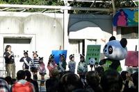 上野動物園「パンダに関するクイズラリーとトークイベント」10/26