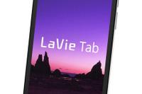 NECの8型タブレット、LTE対応SIMフリーモデルも用意 画像