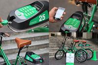 京都大学、自転車シェアリングサービスを本格導入 画像