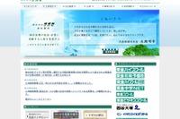 東進のナガセ、早稲田塾買収…ノウハウ共有で総合力・競争力強化