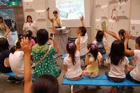 子どもたちもiPhoneに夢中、夏休みに学ぶネットマナーABC 画像