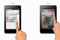 親子でアプリ作りが楽しめる「JointApps」、より操作が簡単に 画像