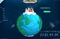 サンタ追跡準備開始、NORADとGoogleがWebサイト公開 画像