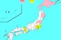 【インフルエンザ14-15】埼玉県、千葉県でインフルエンザ注意報 画像