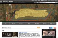 東京国立博物館「親子で体験!インド式計算講座」3/27開催 画像