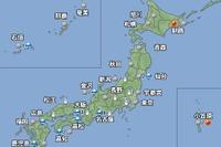 1/30関東で降雪予報、拓殖大・城西大・帝京大・千葉商科大など受験日