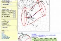 3/9日食、8/11山の日…国立天文台が2016年の暦要項を発表 画像