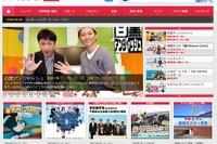 【高校受験2015】千葉県公立高校入試のTV解答速報…2/12(木)19時より 画像
