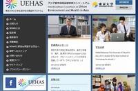 大学の世界展開力強化事業の中間評価、東大・京大など5大学がS評価 画像