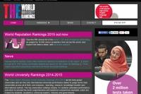 東大、ランク落とし12位…2015年THE世界大学評判ランキング 画像