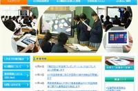 電子黒板の設置状況…小学校は佐賀、中学校は和歌山が最多 画像
