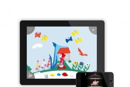 新感覚の絵本アプリ「MERRY BOOK ROUND」がJAGDA賞2015を受賞