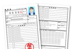 全国初、鳥取県が県内就職学生らに奨学金返還助成