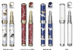 有田焼と万年筆がコラボ、有田焼400年記念で受注生産
