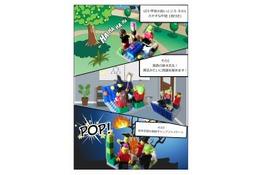 学校や先生の魅力をレゴで表現…学校紹介コンテスト受付開始