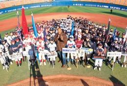 学童野球チームの遠征費支援を募集…目標金額100万円