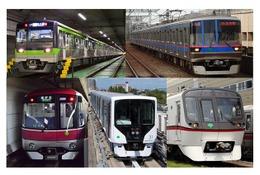 【年末年始】都営地下鉄線、小田急線などの臨時運転情報 画像