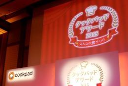 クックパッド、2015年食のトレンド大賞は「おにぎらず」