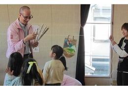 ECC、自治体向け英語教育サービス…大阪府忠岡町で12月より