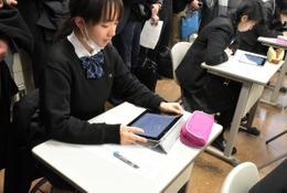 ICTは「生徒の手を借りて」、現場は実体験をサポート…広尾学園実践報告