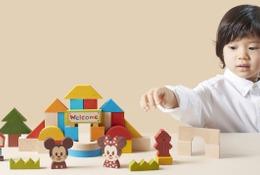 バンダイ・ディズニー・学芸大、想像力を育む積み木「KIDEA」開発