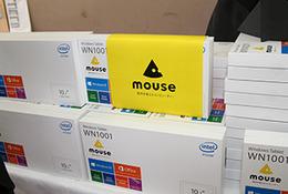 マウスコンピューター、長野県飯山市の小学校にタブレット50台寄贈