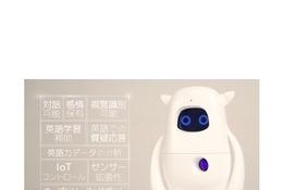 ネイティブ英語を話す人工知能ロボ「Musio」学習塾で実証実験