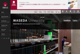 医学部のない早稲田大学、医療に携わる卒業生の「稲門医師会」設立