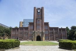 どこまでわかる? 早慶から産近甲龍、東京12大学まで…大学群名称(まとめ)
