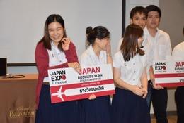【JAPAN EXPO IN THAILAND 2016】タイ名門校生がビジネスプラン発表、国内5大学も参加